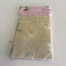 Chinese Embroidered Cell Phone Pouch with Draw String