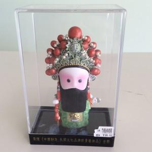 Chinese Drama Character Box