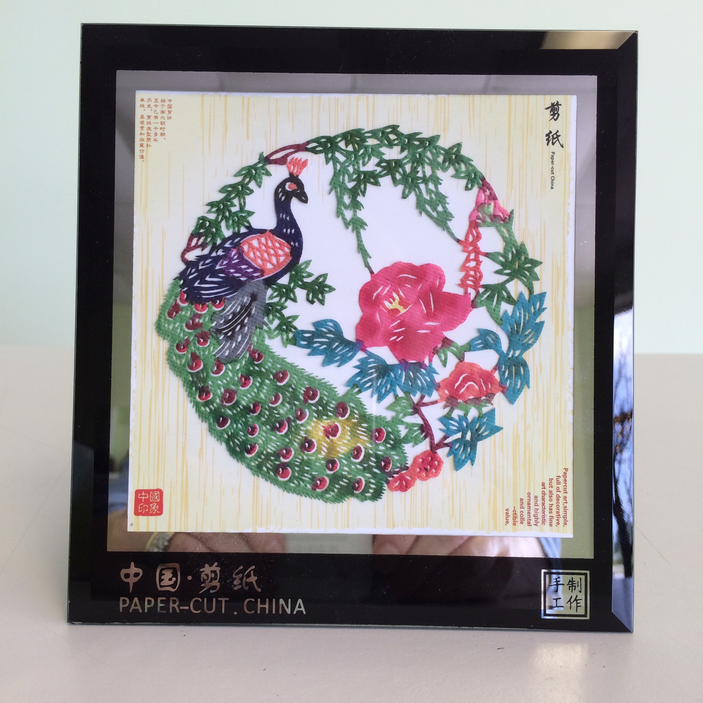 Chinese Paper Cut Picture