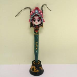 Chinese Opera Mask Pen 12
